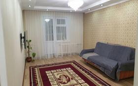 3-комнатная квартира, 72.5 м², 5/5 этаж помесячно, Мкр.Мушелтой 35 за 120 000 〒 в Талдыкоргане