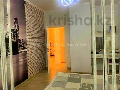 3-комнатная квартира, 120 м², 2/22 этаж, Курмангазы — Муканова за 60 млн 〒 в Алматы, Алмалинский р-н — фото 10