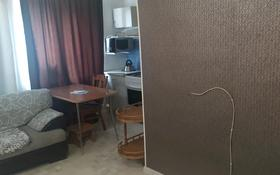 1-комнатная квартира, 32 м², 5/5 этаж, 1 24 за 4.2 млн 〒 в Лисаковске