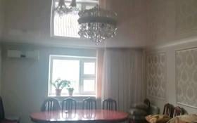 2-комнатный дом, 100 м², Тлеужанова — Курмангазы за 10 млн 〒 в Уральске