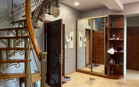5-комнатная квартира, 189 м², 5/6 этаж, Курмангазы за 130 млн 〒 в Алматы, Алмалинский р-н