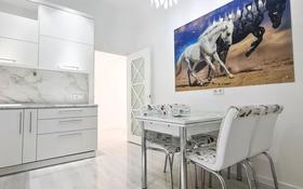2-комнатная квартира, 85 м², 7/12 этаж посуточно, проспект тайманова 48 за 25 000 〒 в Атырау
