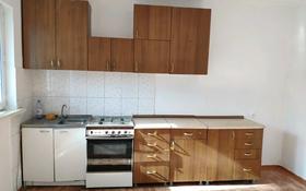 2-комнатный дом помесячно, 40 м², улица Айвазовского 51 за 30 000 〒 в Талгаре