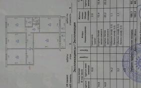 4-комнатная квартира, 102.3 м², 5/9 этаж, 10 мкр 2 за 28.2 млн 〒 в Аксае