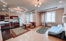 3-комнатная квартира, 74 м², 3/5 этаж помесячно, проспект Алии Молдагуловой 54 за 230 000 〒 в Актобе, мкр. Батыс-2