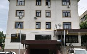 Офис площадью 60.3 м², 20-я линия 194 — Жандосова-Розыбакиева за 199 000 〒 в Алматы, Бостандыкский р-н
