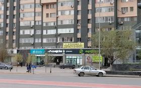 Магазин площадью 236 м², 12-й мкр 21Д — проспект Абилкайыр Хана за 5 000 〒 в Актобе, мкр 12