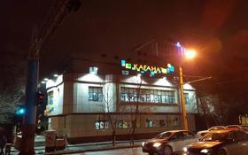 Здание, площадью 857 м², Абая 125А за 474.8 млн 〒 в Алматы, Алмалинский р-н