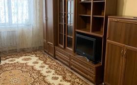 4-комнатная квартира, 80 м², 1/9 этаж помесячно, Гагарина 292/1 — Левитана за 230 000 〒 в Алматы, Бостандыкский р-н