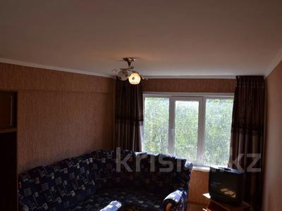 1-комнатная квартира, 30 м², 5/5 этаж по часам, Независимости 27/3 за 800 〒 в Усть-Каменогорске — фото 3