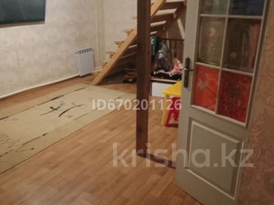 2-комнатный дом, 80 м², 6 сот., Персиковая 5 за 12 млн 〒 в Павлодаре