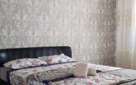 1-комнатная квартира, 50.8 м², 4/5 этаж посуточно, Нурсая 38 — Габдиева за 9 000 〒 в Атырау