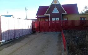 4-комнатный дом, 150 м², 7 сот., Тайманова 2н за 25 млн 〒 в Атырау