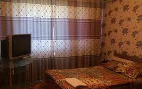1-комнатная квартира, 40 м², 5/8 этаж посуточно, 3 мкр 3 за 6 000 〒 в Капчагае