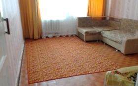 3-комнатная квартира, 56 м², 1/2 этаж, улица Кочубея 7 за 8 млн 〒 в Костанае