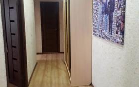 3-комнатная квартира, 69.3 м², 5/10 этаж, 9 мкр-н 6 — Воинов-Интернационалистов за 17 млн 〒 в Костанае