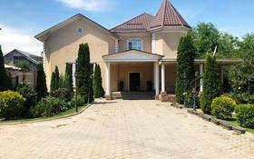5-комнатный дом, 350 м², 10 сот., мкр Курамыс, Байсеитовой за 106 млн 〒 в Алматы, Наурызбайский р-н