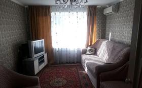 2-комнатная квартира, 60 м², 3/5 этаж посуточно, улица Бегим ана 6 — Ауельбекова за 8 000 〒 в