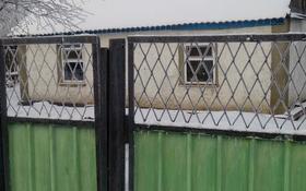 3-комнатный дом, 62 м², 16 сот., Степная вольный за 3.5 млн 〒 в Абае