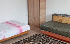 1-комнатная квартира, 35 м², 1/1 этаж посуточно, Аманжолова 9 за 5 500 〒 в Талгаре