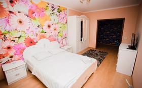 1-комнатная квартира, 47 м², 8/16 этаж посуточно, Абая 8 — Сарыарка за 8 000 〒 в Нур-Султане (Астана), Сарыарка р-н