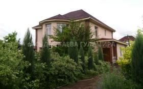 5-комнатный дом, 222 м², 10 сот., Байтерек за 45 млн 〒 в