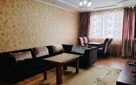 3-комнатная квартира, 90 м², 5/18 этаж посуточно, Брусиловского 167 — Шакарима за 15 000 〒 в Алматы, Алмалинский р-н