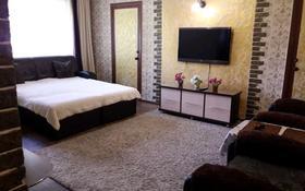 2-комнатная квартира, 49 м², 1 этаж посуточно, Аль фараби — Аль фараби - абая за 8 500 〒 в Костанае