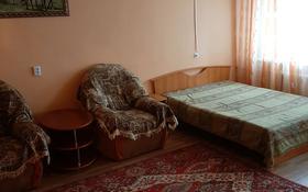 1-комнатная квартира, 30 м², 5/5 этаж посуточно, Мкр. Шашубая 8Г. за 3 500 〒 в Балхаше