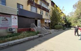 Магазин площадью 68.9 м², Желтоксан — Гоголя за 500 000 〒 в Алматы, Алмалинский р-н