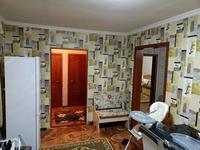 2-комнатный дом, 70 м², 10 сот.
