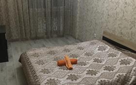 2-комнатная квартира, 59 м², 4/12 этаж посуточно, Сатпаева 90/36 за 9 499 〒 в Алматы, Бостандыкский р-н