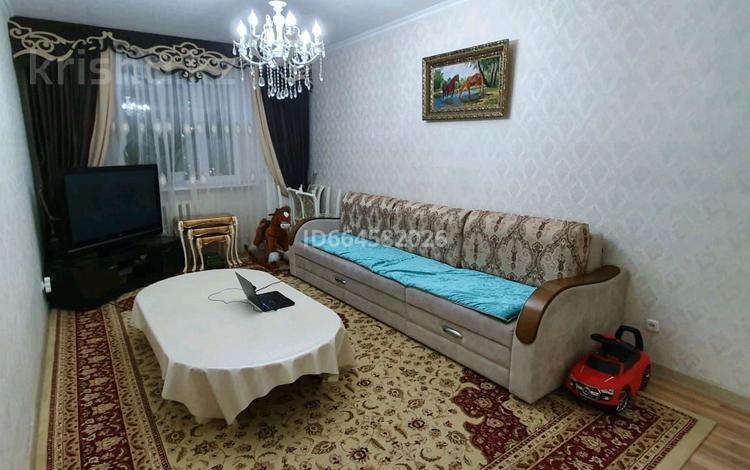 3-комнатная квартира, 80 м², 4/9 этаж помесячно, Ул.Керей-Жанибек хандар 9 — Кабанбай батыра за 160 000 〒 в Нур-Султане (Астана), Есиль р-н