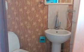 2-комнатный дом, 40 м², Савичева 35 — Ескалиева за 6 млн 〒 в Уральске