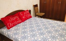 2-комнатная квартира, 65 м², 3/13 этаж посуточно, Б.Момышулы 23 — К.Сатпаева за 8 000 〒 в Нур-Султане (Астана), Алматы р-н