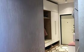 3-комнатная квартира, 105 м², 10/13 этаж, Навои 208/8 — Торайгырова за 67 млн 〒 в Алматы, Бостандыкский р-н