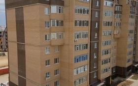 4-комнатная квартира, 117 м², 9/10 этаж, мкр. Батыс-2, Мангилик ел 20 за 31 млн 〒 в Актобе, мкр. Батыс-2