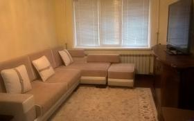 1-комнатная квартира, 31 м², 1/5 этаж посуточно, Азаттык 68 — Атамбаева за 6 000 〒 в Атырау
