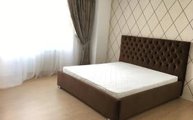 4-комнатная квартира, 122 м², 7/20 этаж помесячно, Кабанбай батыра 43А за 370 000 〒 в Нур-Султане (Астана)
