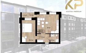1-комнатная квартира, 61.77 м², 1/5 этаж, мкр. Батыс-2 за ~ 12 млн 〒 в Актобе, мкр. Батыс-2