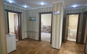 3-комнатная квартира, 81 м², 7/9 этаж, Жана Орда 3 за 21.5 млн 〒 в Уральске