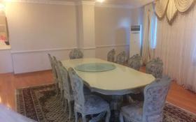 5-комнатная квартира, 350 м², 3/7 этаж помесячно, Кунаева 29 — Акмешит за 900 000 〒 в Нур-Султане (Астана), Есиль р-н