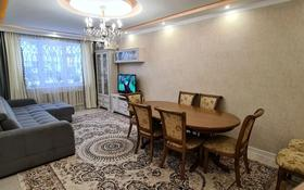 3-комнатная квартира, 85 м², 1/5 этаж, мкр Саялы 111 за 31 млн 〒 в Алматы, Алатауский р-н