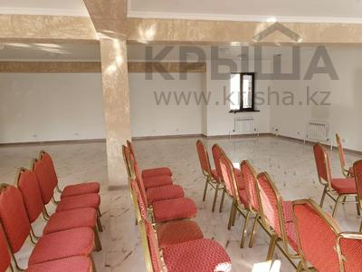 Здание, Кабанбай Батыра — Аманжолова Касыма площадью 450 м² за 1.6 млн 〒 в Алматы — фото 13