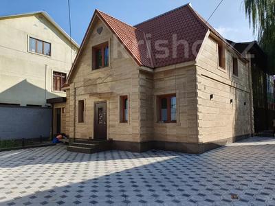 Здание, Кабанбай Батыра — Аманжолова Касыма площадью 450 м² за 1.6 млн 〒 в Алматы — фото 35