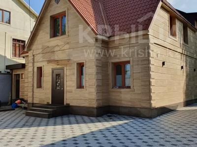 Здание, Кабанбай Батыра — Аманжолова Касыма площадью 450 м² за 1.6 млн 〒 в Алматы — фото 37