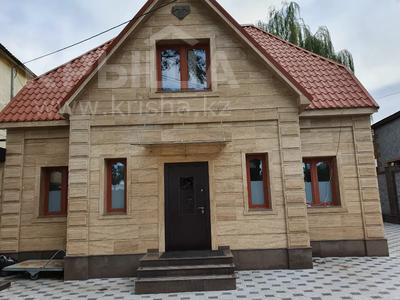 Здание, Кабанбай Батыра — Аманжолова Касыма площадью 450 м² за 1.6 млн 〒 в Алматы — фото 36