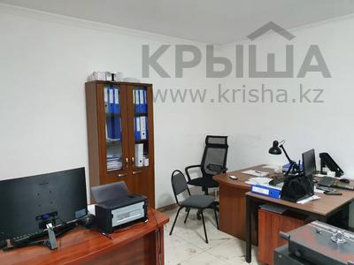 Здание, Кабанбай Батыра — Аманжолова Касыма площадью 450 м² за 1.6 млн 〒 в Алматы — фото 19