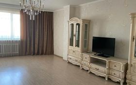2-комнатная квартира, 112 м², 5/20 этаж, Калдаякова 1 — Нажимеденова за 34.5 млн 〒 в Нур-Султане (Астана), Алматы р-н
