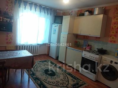 2-комнатная квартира, 50 м², 3/3 этаж, Амангельды 2 за 1.6 млн 〒 в Аркалыке — фото 2